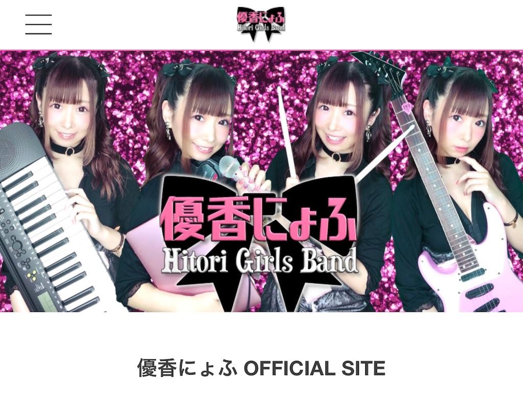 f:id:yukanyohu:20200710013251j:image