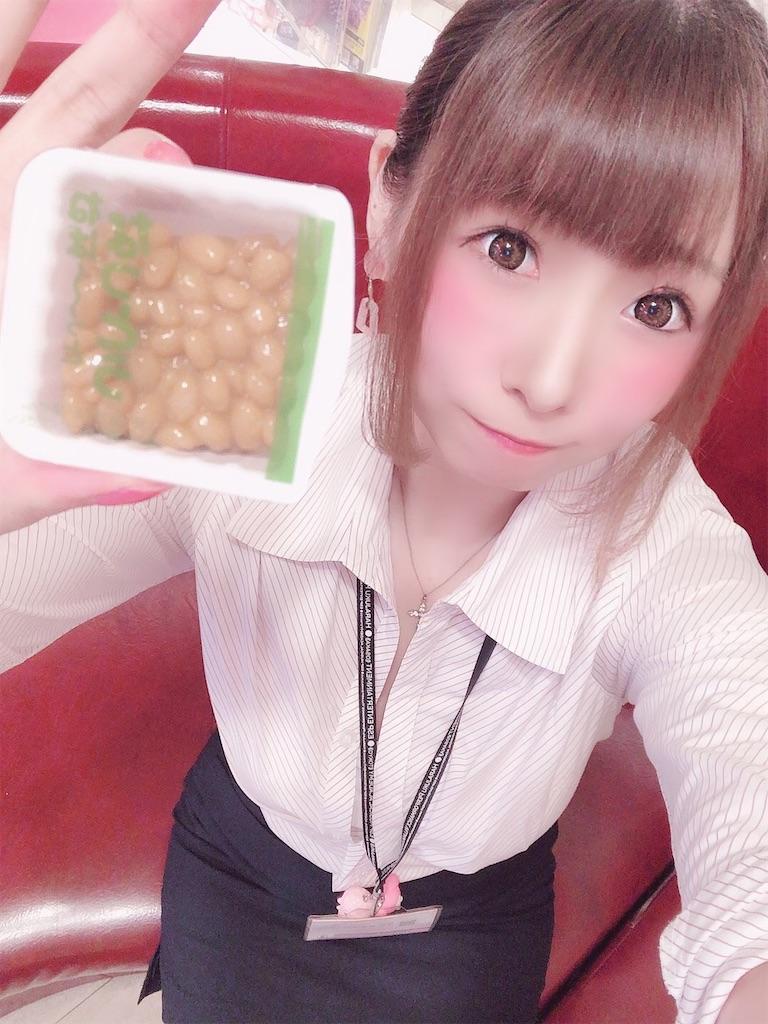 f:id:yukanyohu:20200725235333j:image