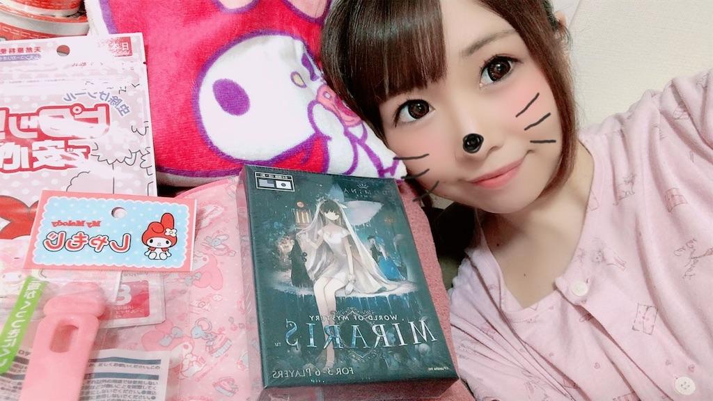 f:id:yukanyohu:20200725235431j:image