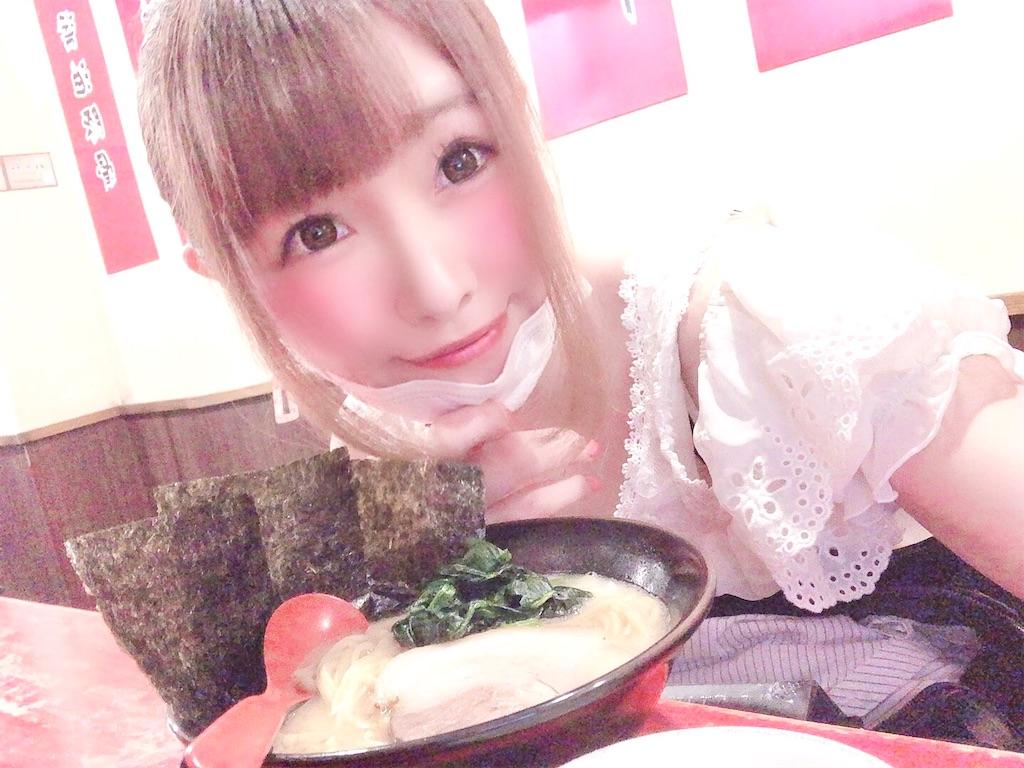f:id:yukanyohu:20200726000153j:image