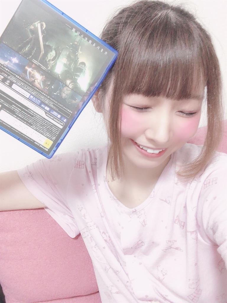 f:id:yukanyohu:20200726000548j:image