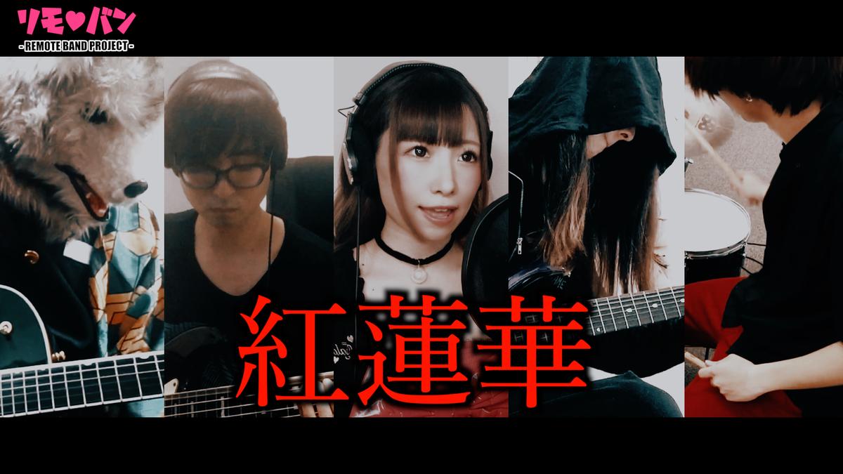 f:id:yukanyohu:20200831102353j:plain