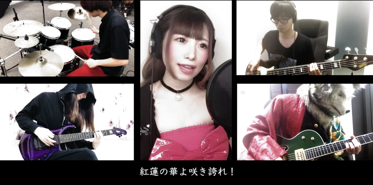 f:id:yukanyohu:20200831103342p:plain