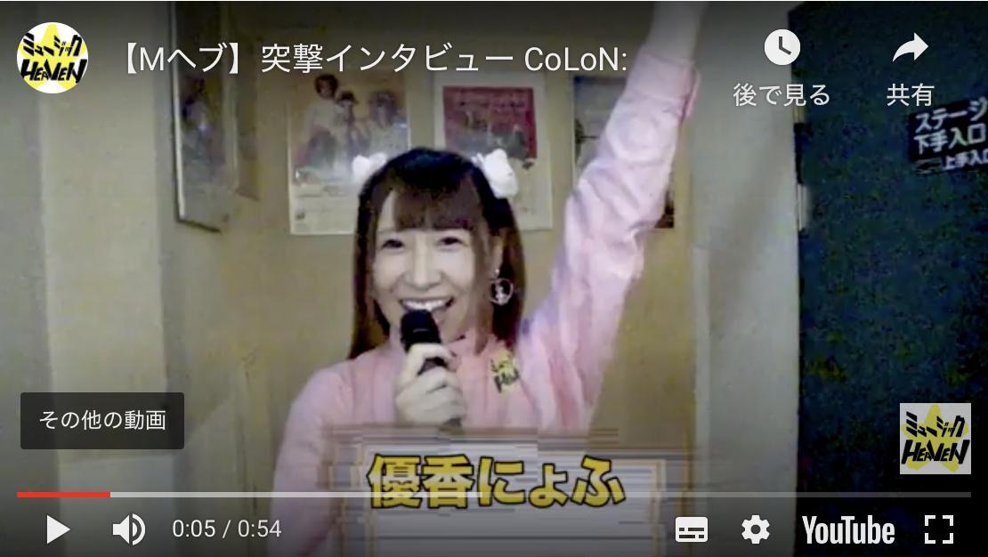 f:id:yukanyohu:20200930032151p:plain