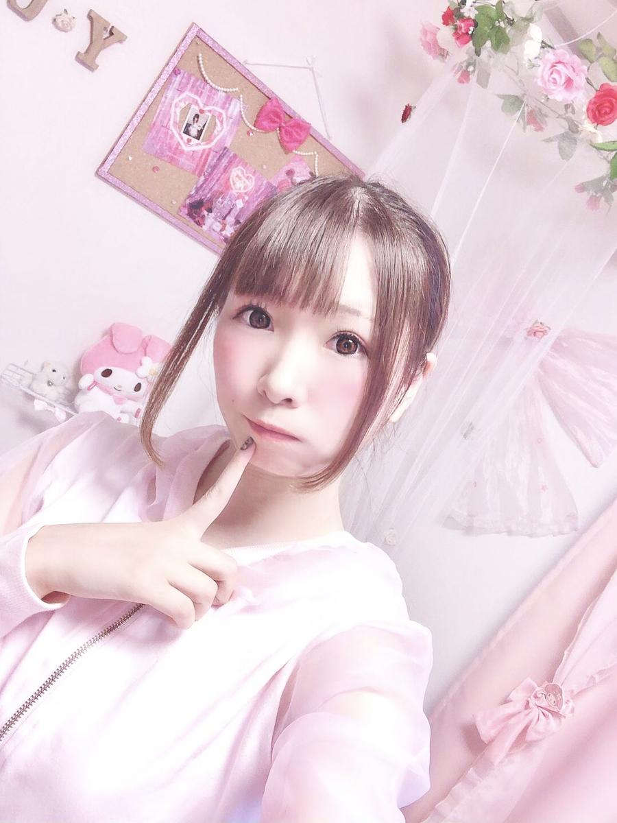 f:id:yukanyohu:20201003001107j:plain