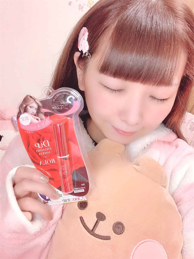 f:id:yukanyohu:20201217233003j:image