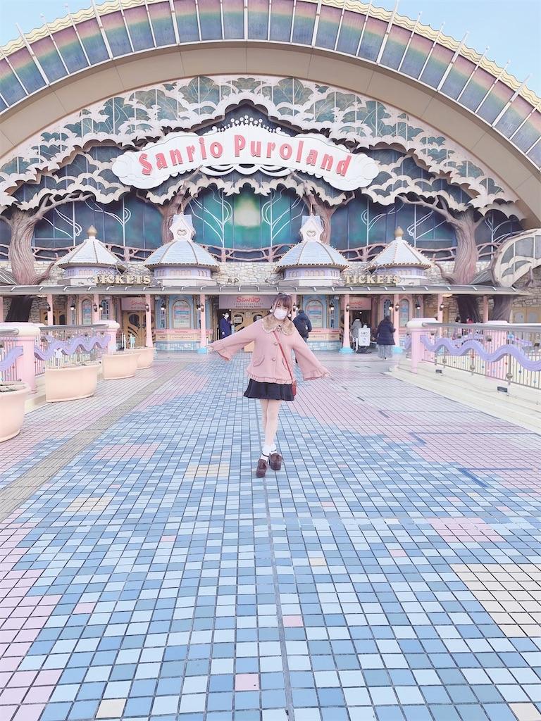f:id:yukanyohu:20201228002350j:image