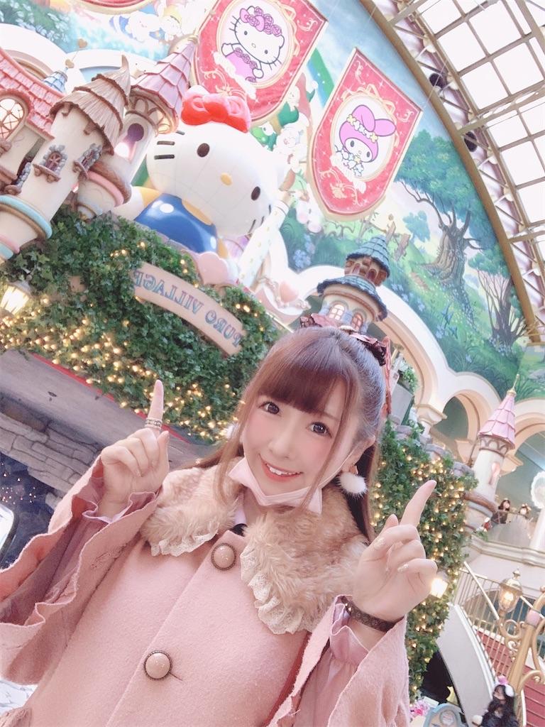 f:id:yukanyohu:20201228002355j:image