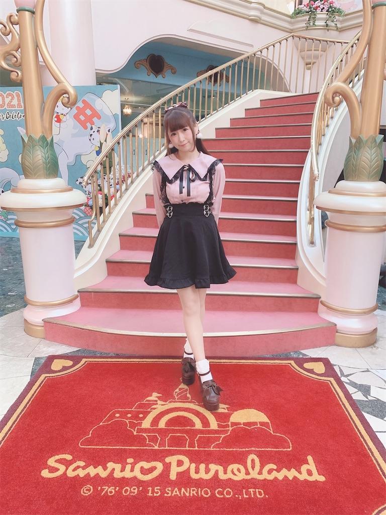 f:id:yukanyohu:20201228002600j:image