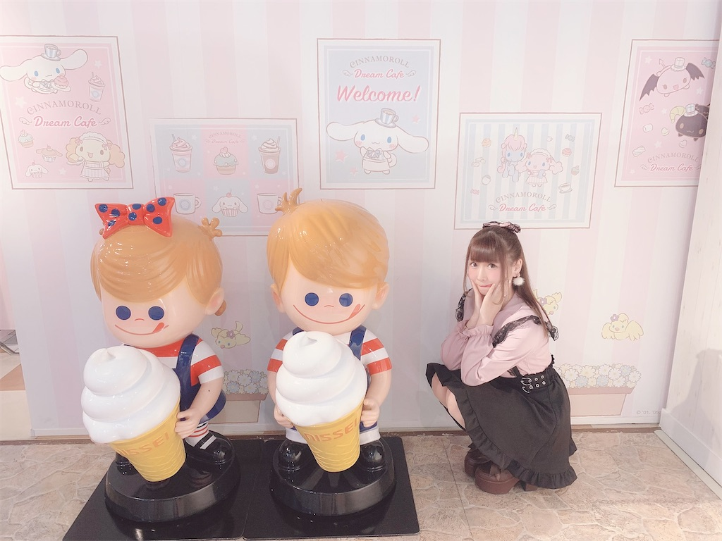 f:id:yukanyohu:20201228002937j:image