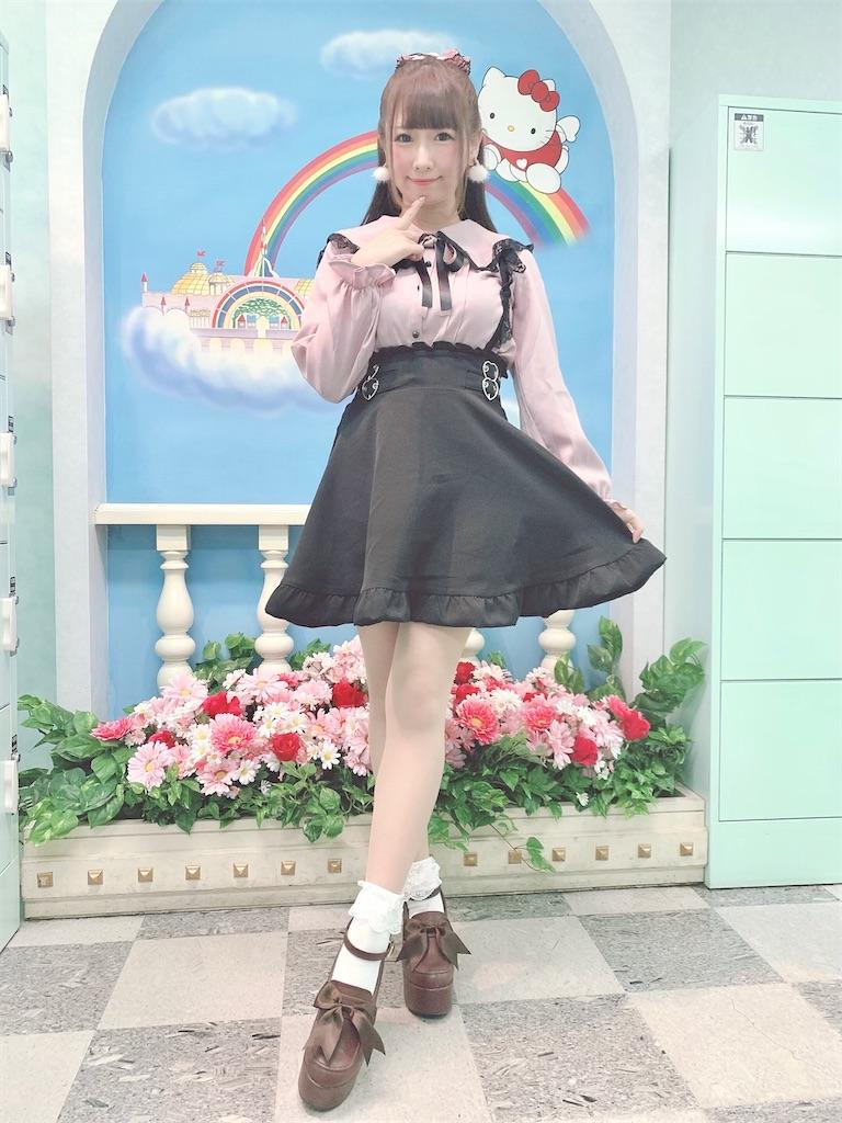 f:id:yukanyohu:20201228002946j:image