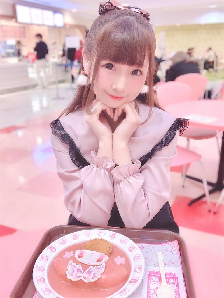 f:id:yukanyohu:20201228003130j:image