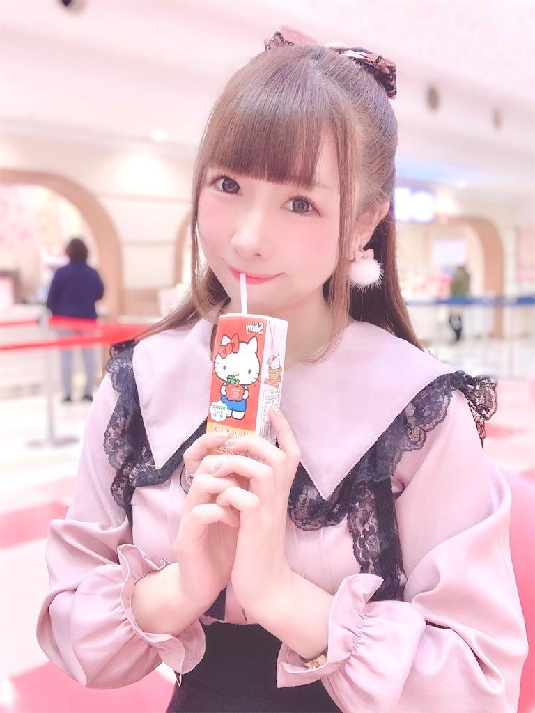 f:id:yukanyohu:20201228003138j:image