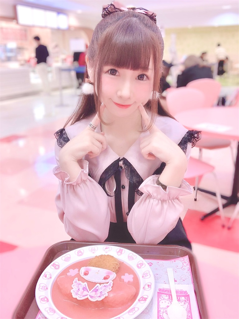 f:id:yukanyohu:20201228003143j:image