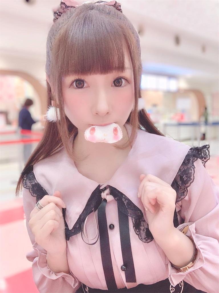 f:id:yukanyohu:20201228003915j:image