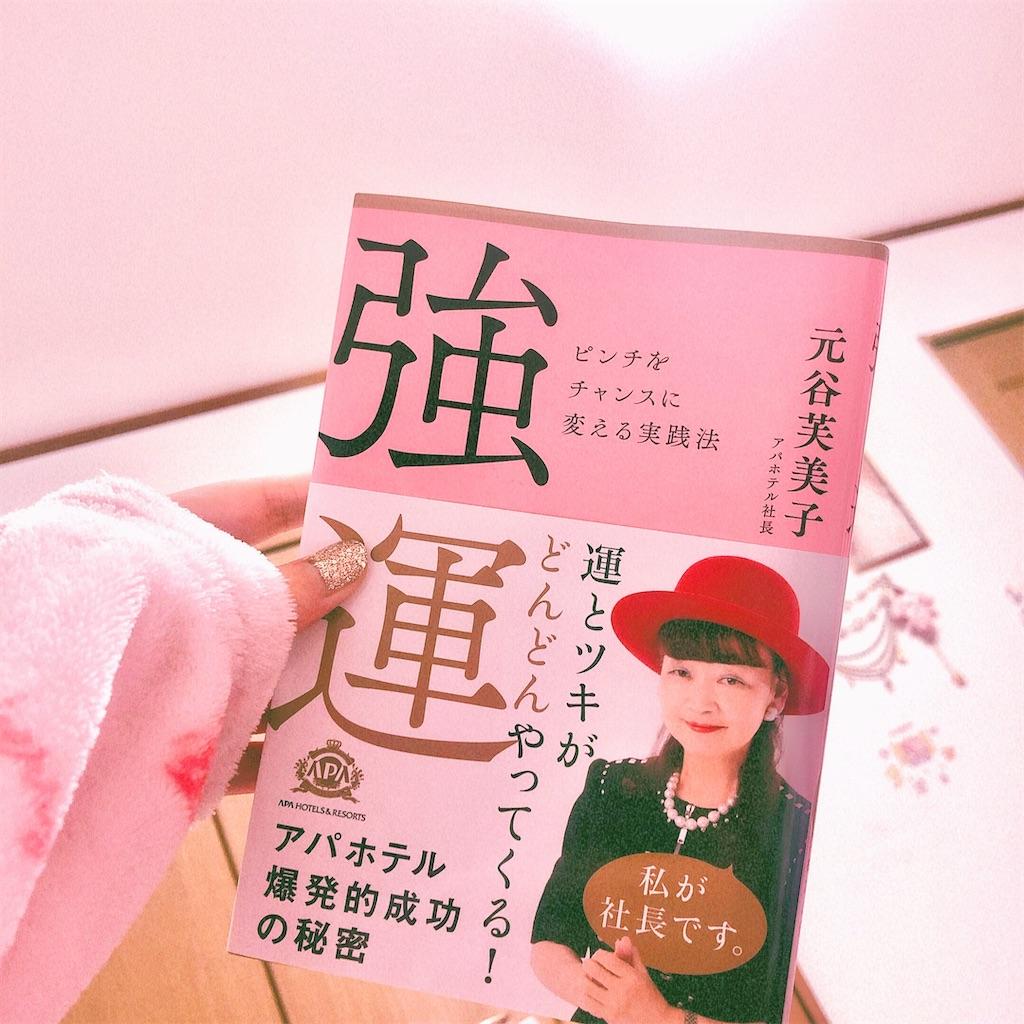 f:id:yukanyohu:20201228233056j:image
