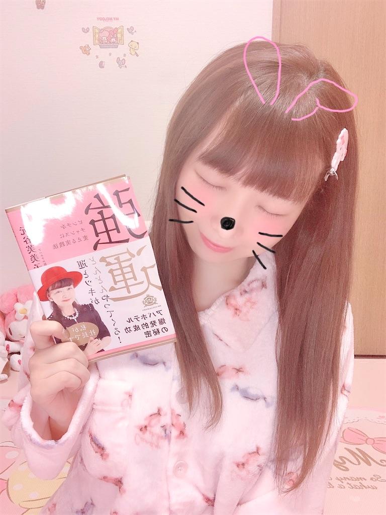 f:id:yukanyohu:20201228233218j:image