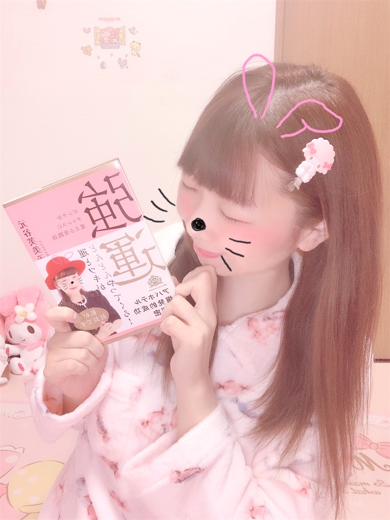 f:id:yukanyohu:20201228233223j:image
