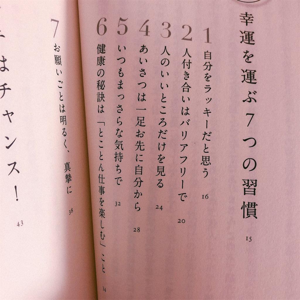 f:id:yukanyohu:20201228233438j:image