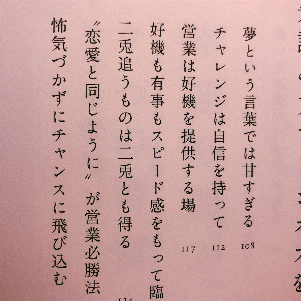 f:id:yukanyohu:20201228233441j:image