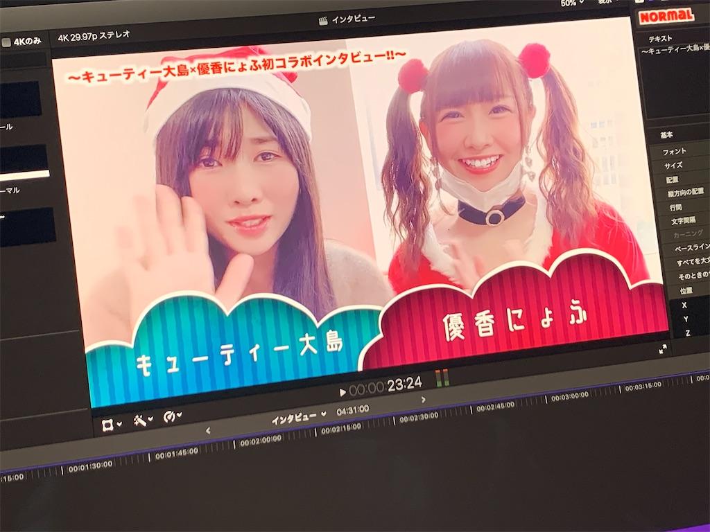 f:id:yukanyohu:20201228234649j:image