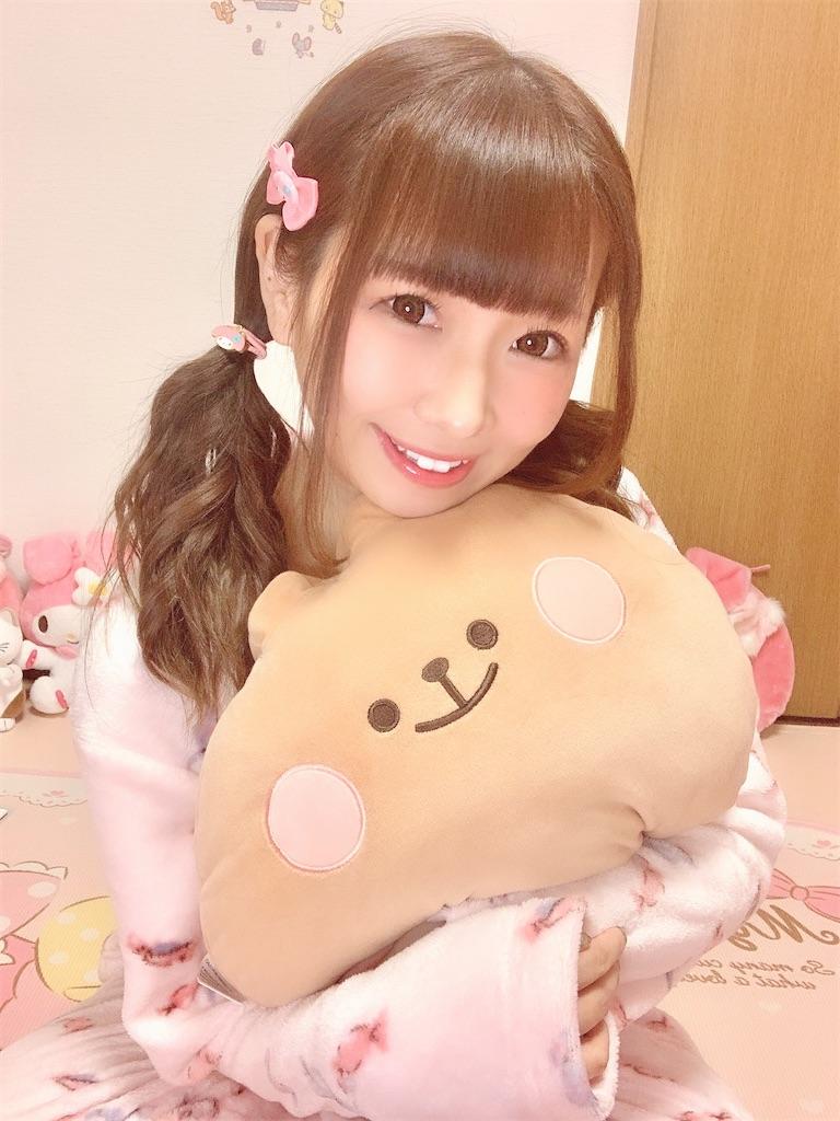 f:id:yukanyohu:20210104224002j:image