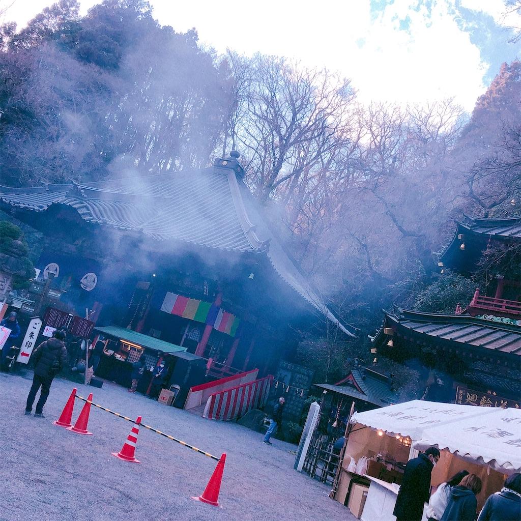 f:id:yukanyohu:20210104224354j:image