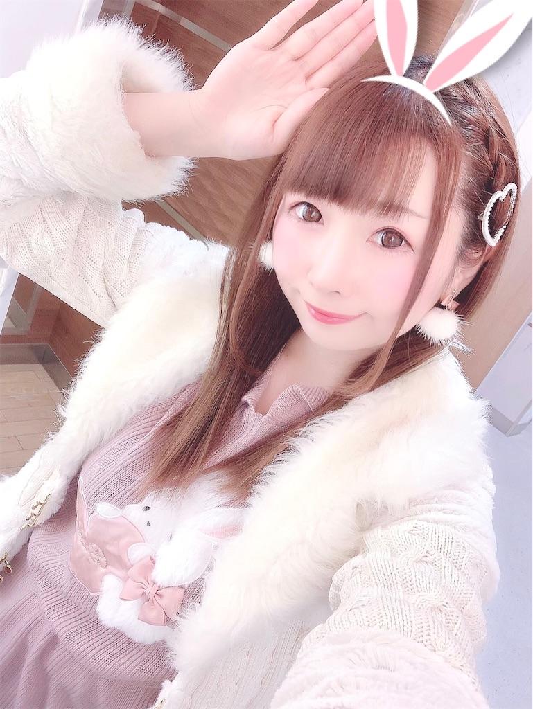 f:id:yukanyohu:20210114144630j:image