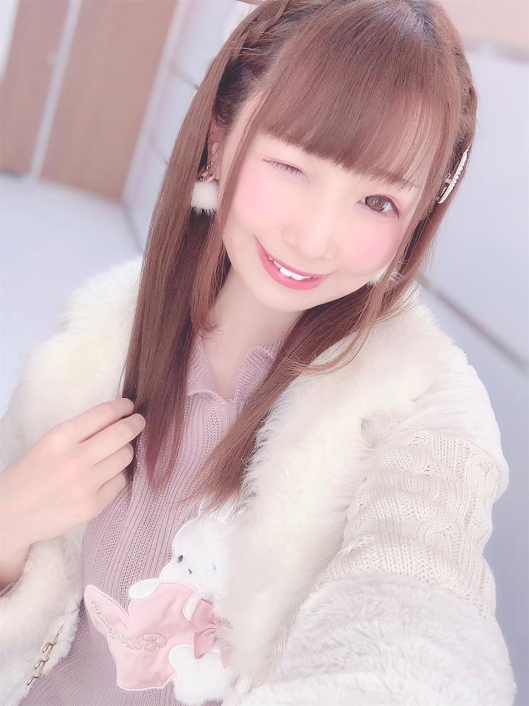 f:id:yukanyohu:20210114144847j:image