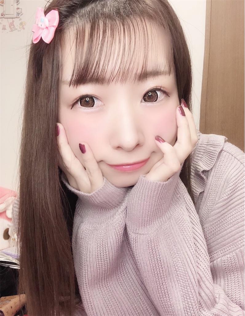 f:id:yukanyohu:20210115162853j:image