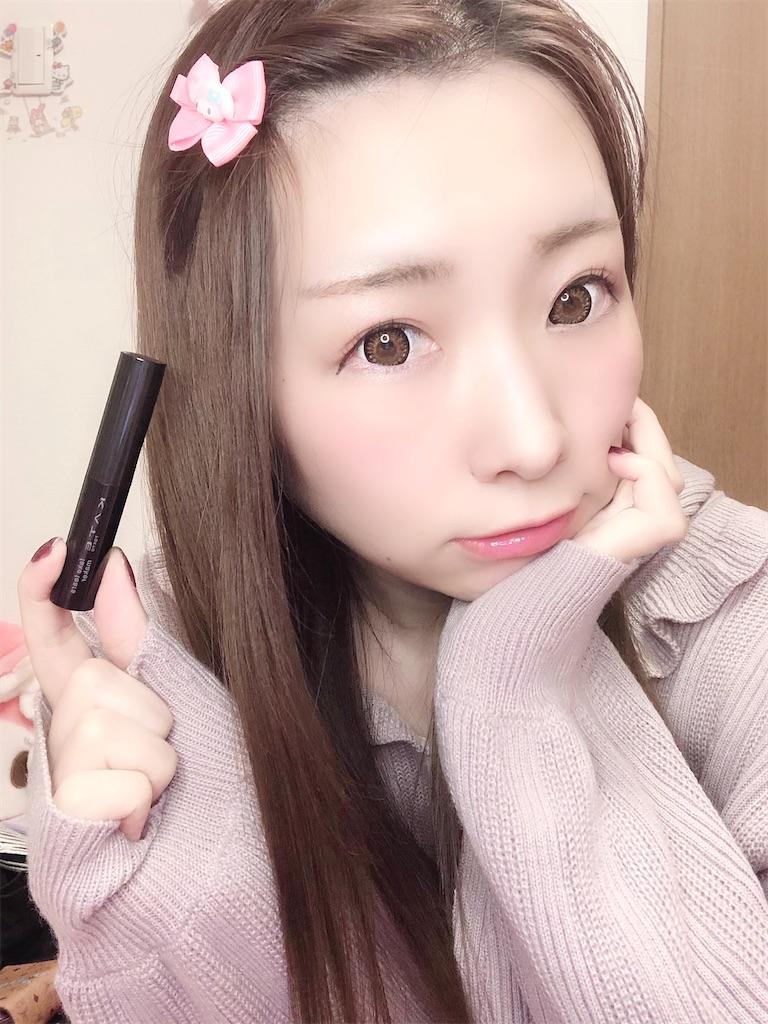 f:id:yukanyohu:20210115162922j:image