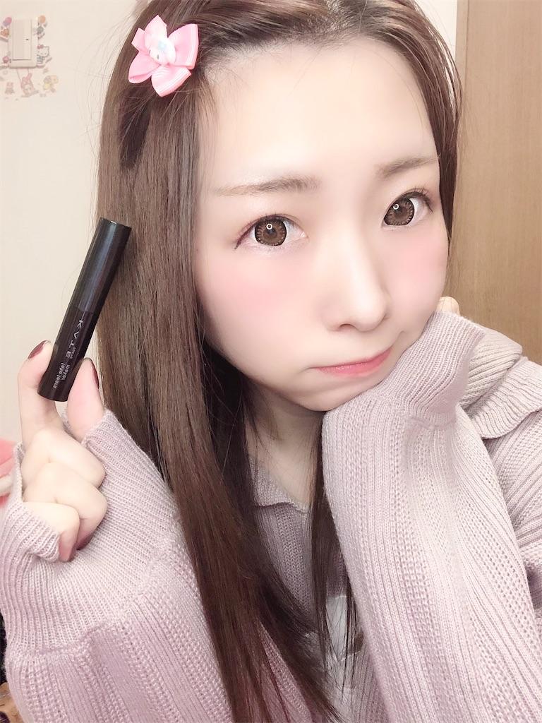 f:id:yukanyohu:20210115162928j:image