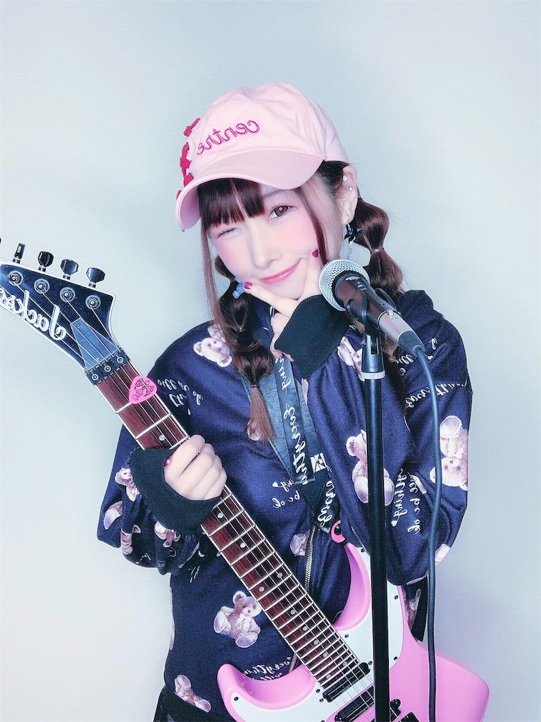 f:id:yukanyohu:20210120000948j:image