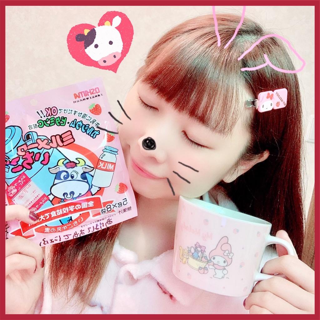 f:id:yukanyohu:20210120001026j:image