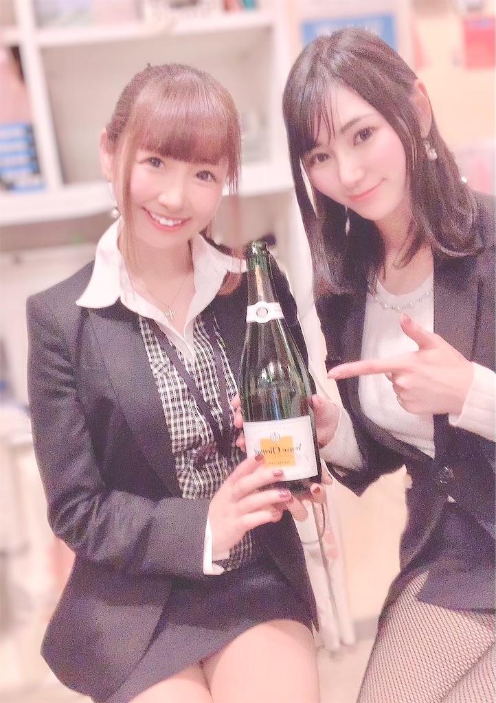f:id:yukanyohu:20210124214459j:image