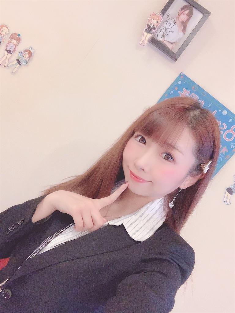 f:id:yukanyohu:20210124214636j:image