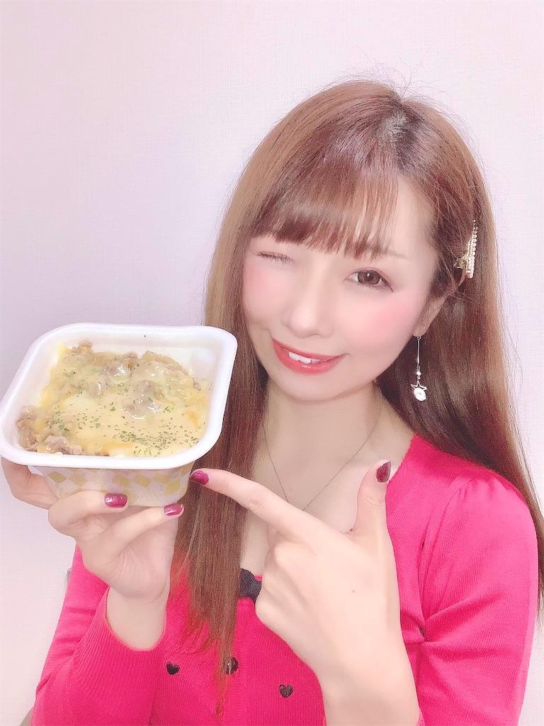 f:id:yukanyohu:20210124214955j:image