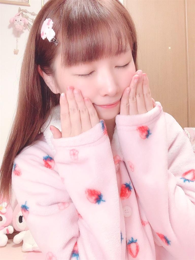 f:id:yukanyohu:20210125215534j:image