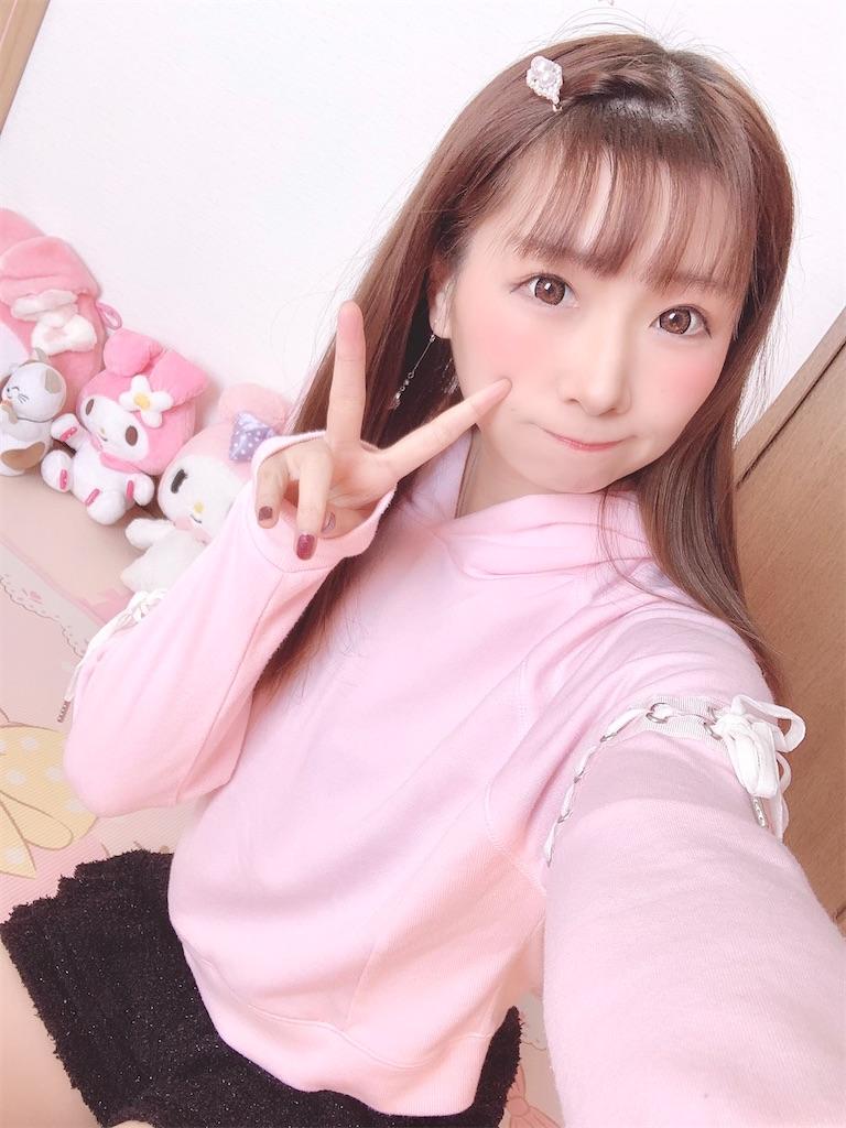 f:id:yukanyohu:20210125215550j:image