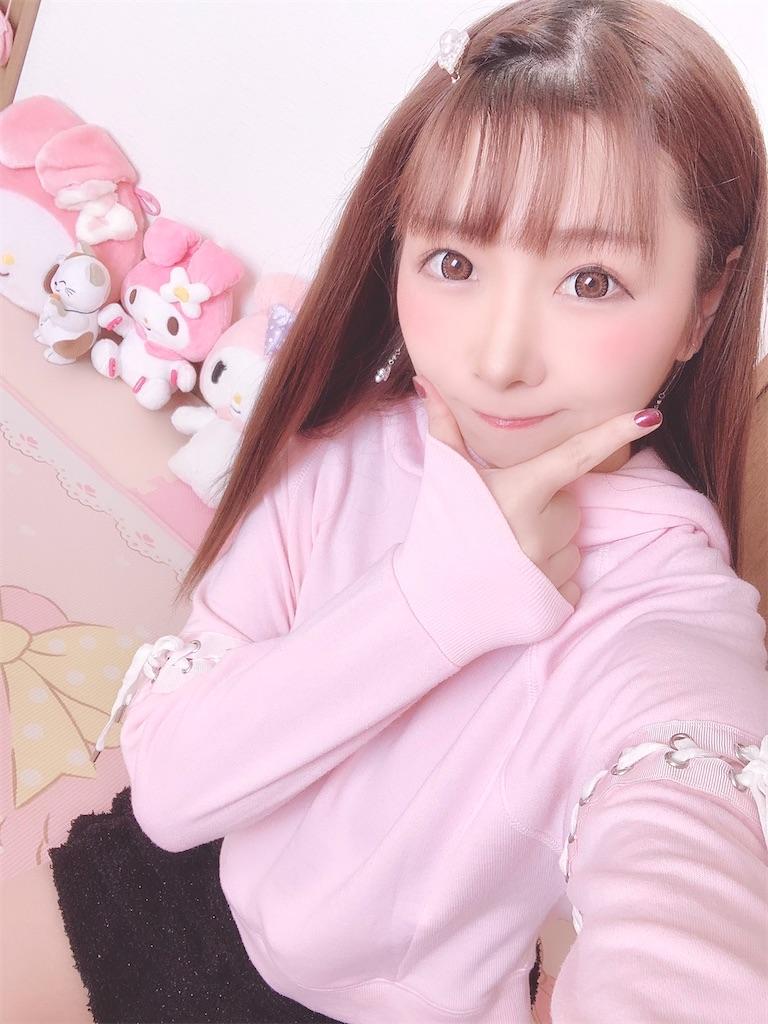 f:id:yukanyohu:20210125215555j:image