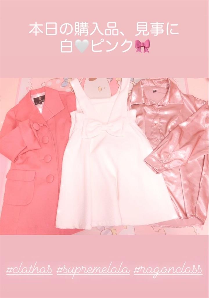 f:id:yukanyohu:20210127231712j:plain