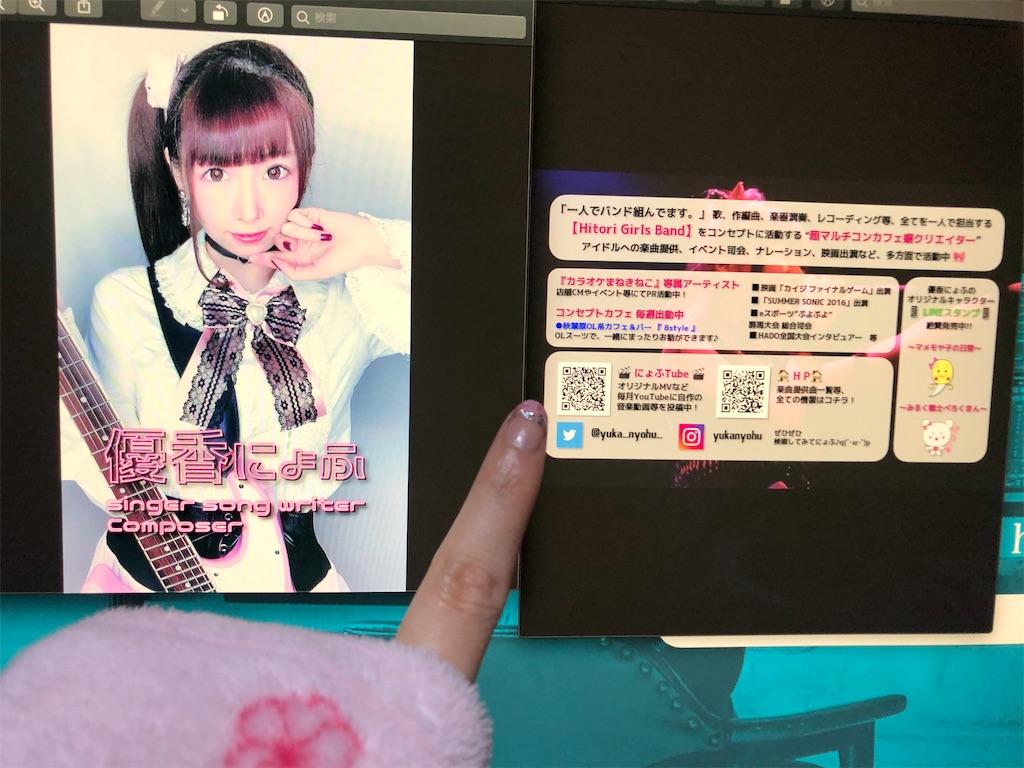 f:id:yukanyohu:20210130033607j:image