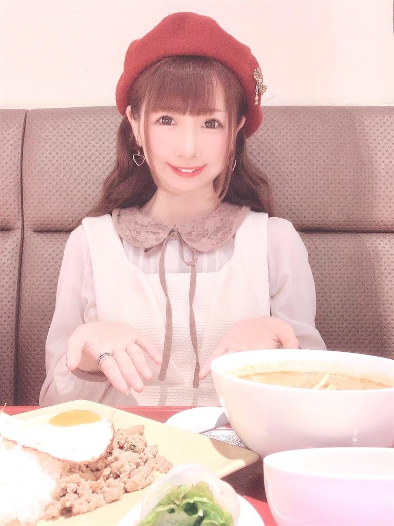 f:id:yukanyohu:20210206225759j:image