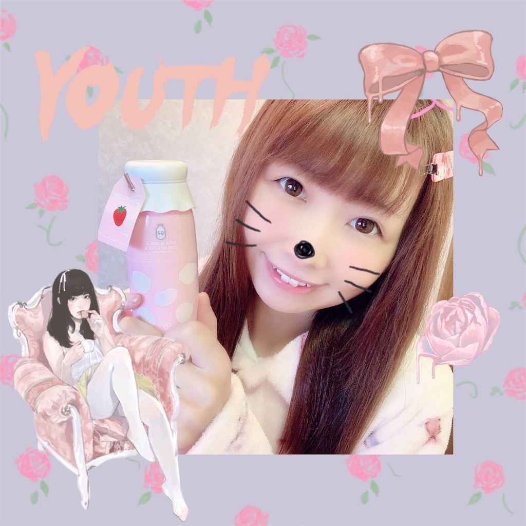 f:id:yukanyohu:20210218222430j:image