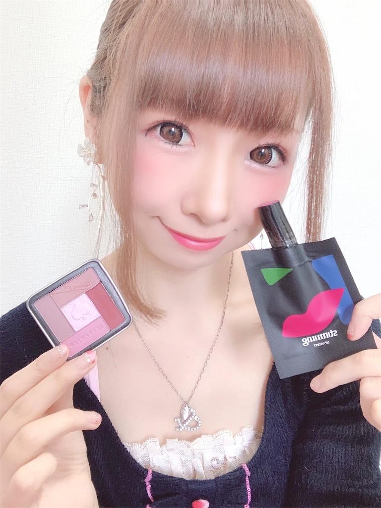 f:id:yukanyohu:20210218222434j:image
