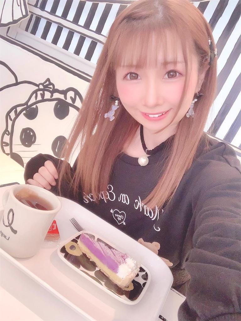 f:id:yukanyohu:20210220010414j:image