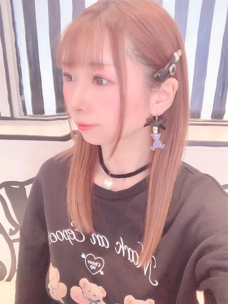 f:id:yukanyohu:20210220010702j:image