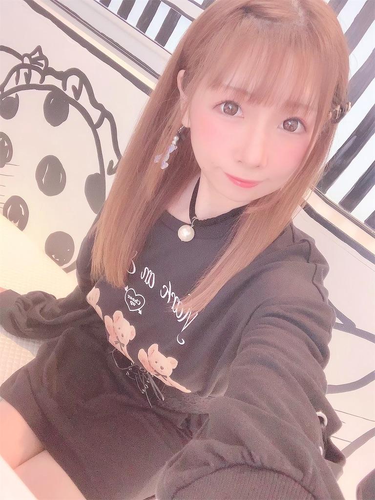 f:id:yukanyohu:20210220010706j:image