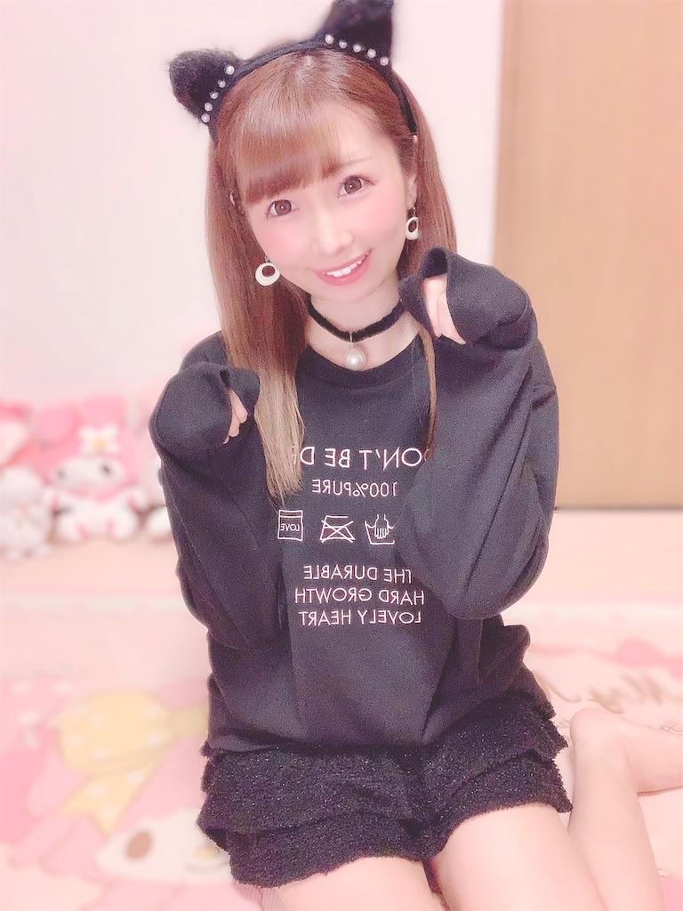 f:id:yukanyohu:20210223001619j:image