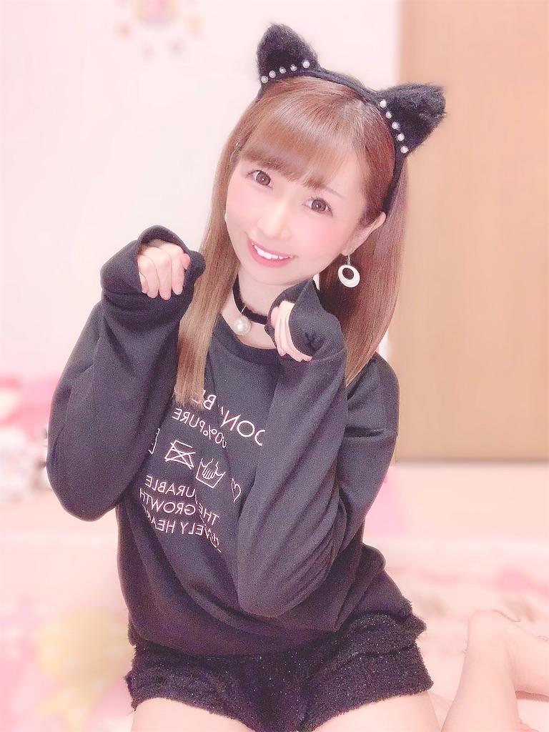 f:id:yukanyohu:20210223001724j:image